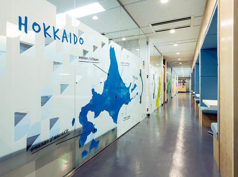 AP company office (1)