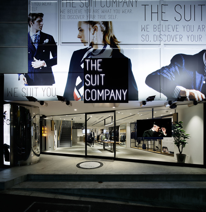 WE SUIT YOU- THE SUIT COMPANY (11)