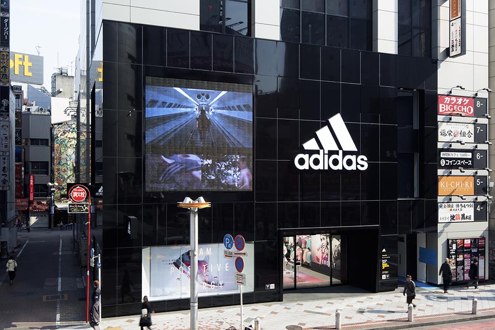 adidas shibuya (1)